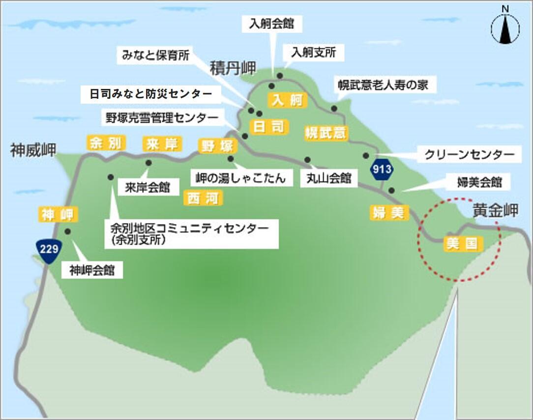 積丹町マップ.jpg